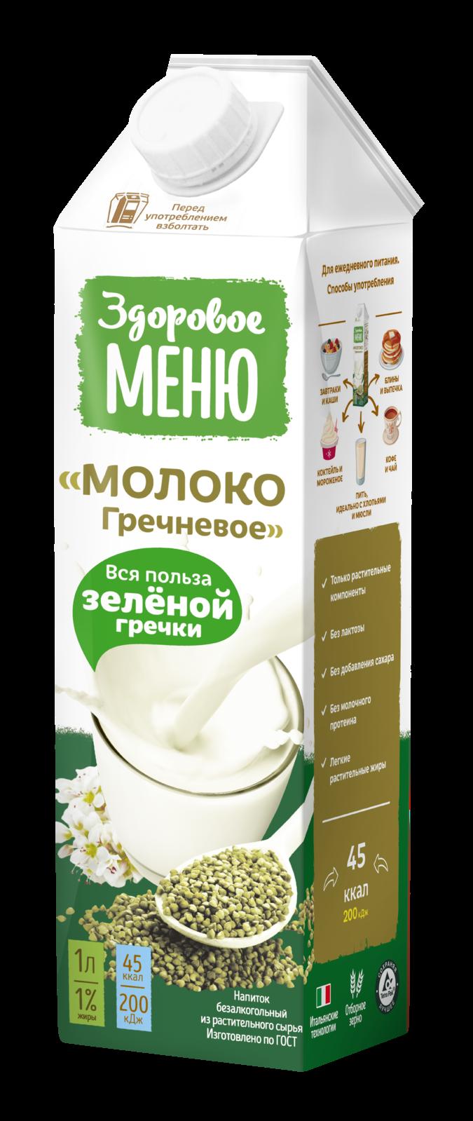 Здоровое питание гречка z